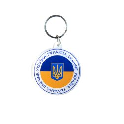 "Keychain round ""Our Country"""